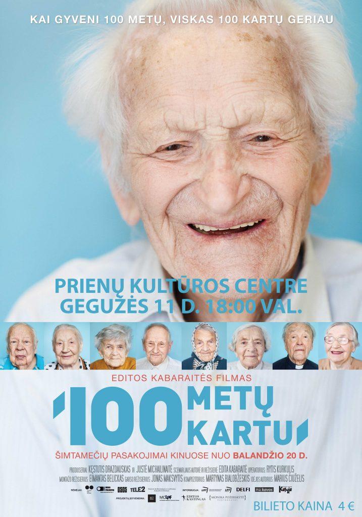 100 METŲ KARTU (kino filmas)